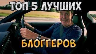 Топ 5 Лучших блогеров Русского YouTube (Катя Клэп,Мэддисон,Нифедов,Соня Есьман)