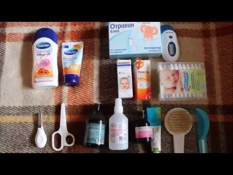 Аптечка для новорожденного: советы опытной мамы