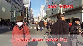 360 VIDEO TOKYO,JAPAN - GINZA @ 4k24