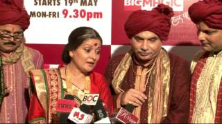 BIG MAGIC SHOW LAUNCH AJAB AJAB GHAR JAMAI WITH HIMANI SHIVPURI