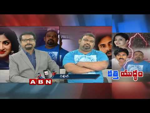 ABN Debate Over Kathi Mahesh Comments On Pawan Kalyan Relation With Poonam Kaur  Part 1