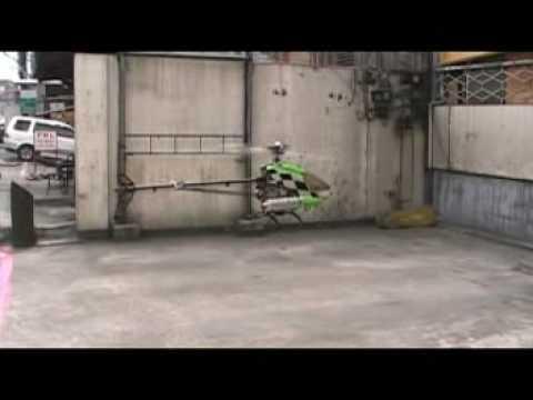 Predator Maiden test fly