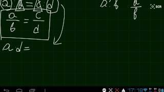 Пропорція Основна властивість пропорції