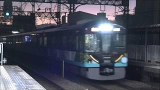 京阪電車***検査切れの特急車2編成の夕方の交替劇