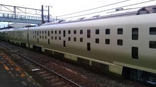 [MHあり]TRAIN SUITE 四季島(トランスイート しきしま)発車シーン@白石駅