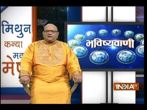 Bhavishyavani | 12th October, 2017 ( Full )