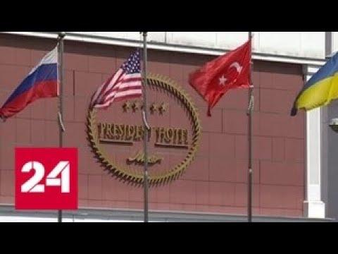 В Минске согласовали дату начала бессрочного перемирия в Донбассе - Россия 24
