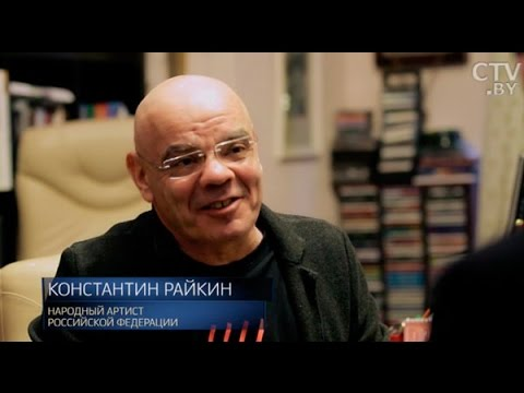 Константин Райкин (актер) биография, фото, личная жизнь