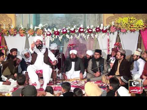 Heart Touching Bayan (Huzoor Ki Baat) Allama Shahid Chishti