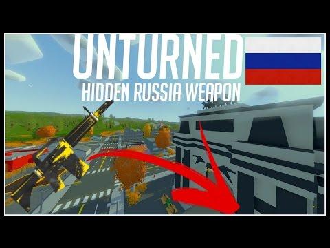 UNTURNED HIDDEN RUSSIA WEAPON RACK!  SECRET WEAPON HIDING LOCATIONS
