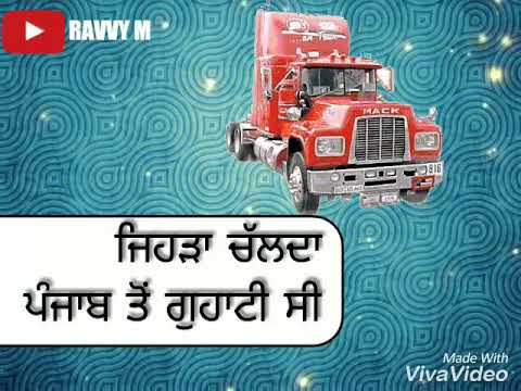 Truck Union__Surjit Khan__New Punjabi song __Whatsapp Status
