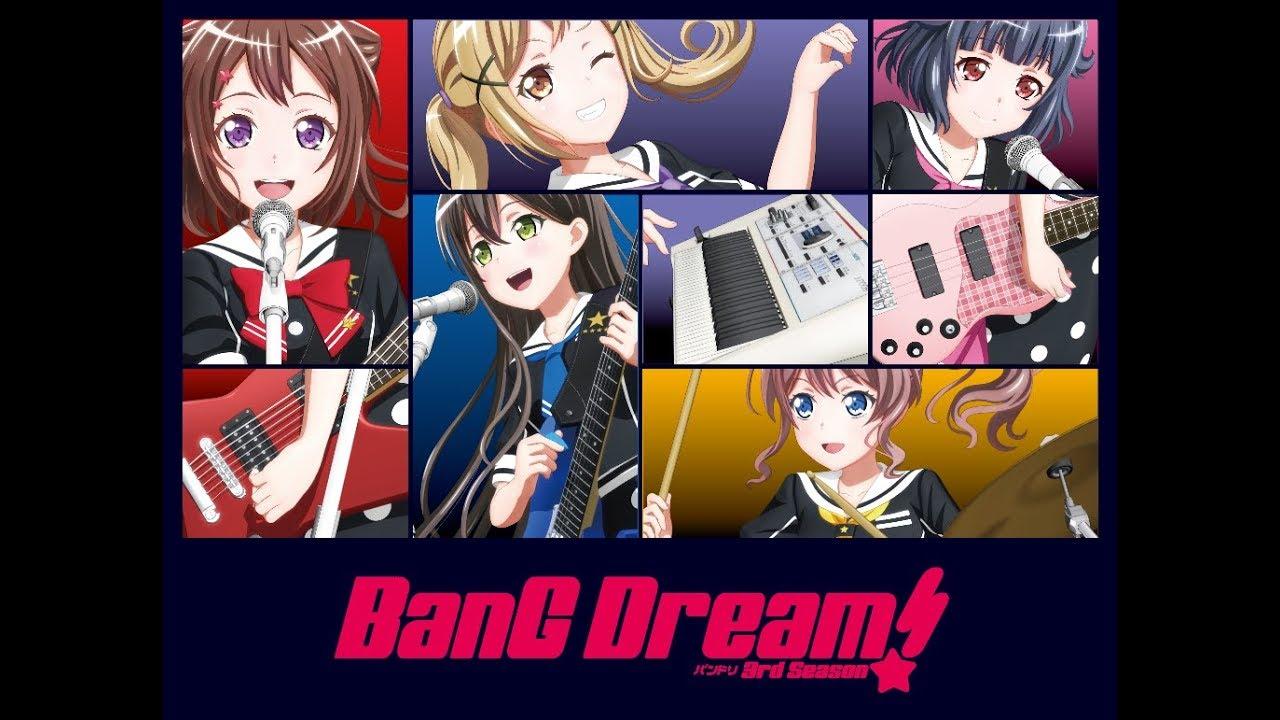 アニメ「BanG Dream! 3rd Season」2020年1月23日(木)より放送開始!-封面