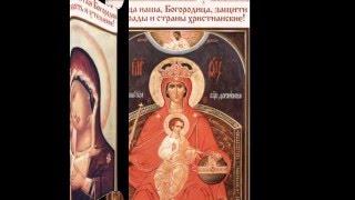 Чудотворные иконы(Православные чудотворные иконы., 2016-02-05T19:38:04.000Z)