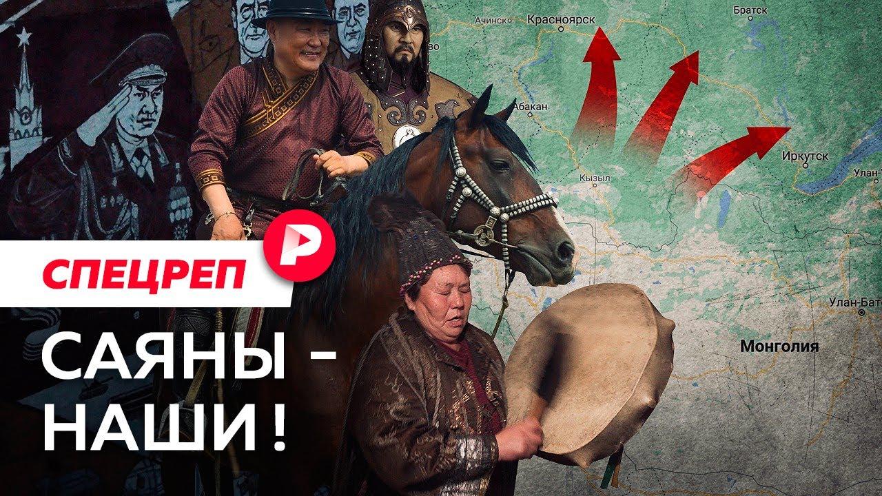 Редакция от 12.01.2021 Зачем самый бедный регион России предъявил территориальные претензии к соседя