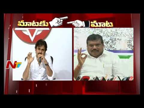 War of Words Between Pawan Kalyan & Botsa Satyanarayana || Maataku Maata || NTV