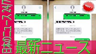 樽美酒研二、自身が作詞作曲歌唱の新曲『タツオ嫁を俺にくれ』を聴いた...