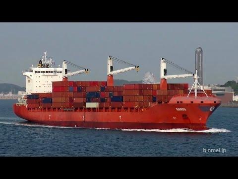 BARDU - Klaveness Shipmanagement container ship