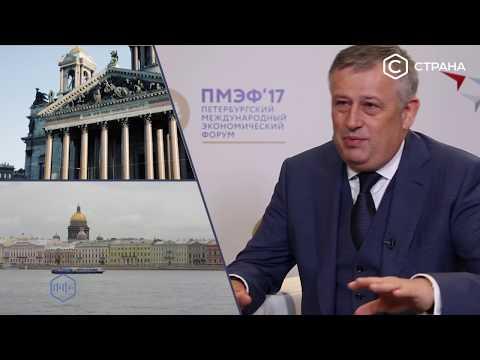 Как написать губернатору ленинградской области дрозденко