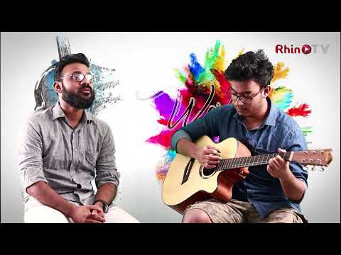 Kobita (কবিতা) || Acoustic Cover || WorkShop Session 1.0 || Akash ft. Iqram II 2018