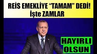 SSK, Bağkur ve memur emeklilerine Erdoğan'dan MÜJDELİ HABER