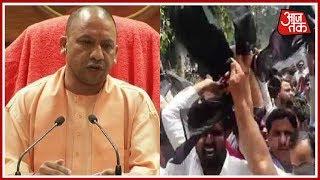 Yogi Adityanath Shown Black Flag By Congress Workers In Kanpur | 100 Shehar 100 Khabar