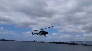 Helicopter Crash at Pearl Harbour (USA)   Latest Trending videos