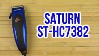 Распаковка SATURN ST-HC7382(Распаковка SATURN ST-HC7382 Подробнее: http://bt.rozetka.com.ua/3850523/p3850523/, 2016-11-28T15:50:02.000Z)