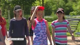 Отруєння дітей у таборі на Київщині з явились нові версії
