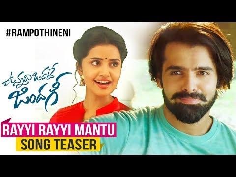 Rayyi Rayyi Mantu Song Teaser - 2  ...
