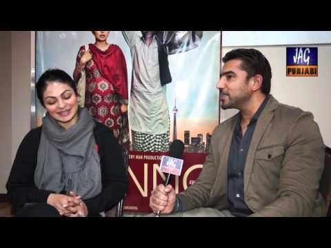 Neeru Bajwa   Ru-b-Ru   Jag Punjabi TV