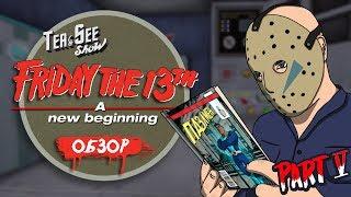 Обзор на фильм Пятница 13 часть 5: Новое начало (Friday the 13th: A New Begining)