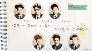 [中字] EXO-K 蝴蝶少女나비소녀(Don't go) 認聲版