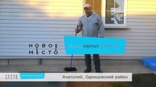 видео Юнилос Астра 5 в Барнауле