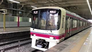 京王8000系8727F 各停 高尾山口行き めじろ台駅発車