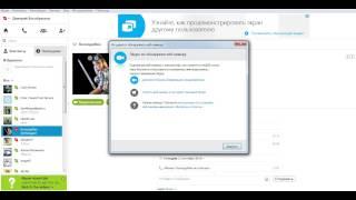 видео Что делать если не работает веб камера на Windows 10 Anniversary Update?