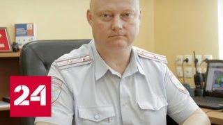 Начальнику автоинспекции Протвино может грозить тюрьма   Россия 24
