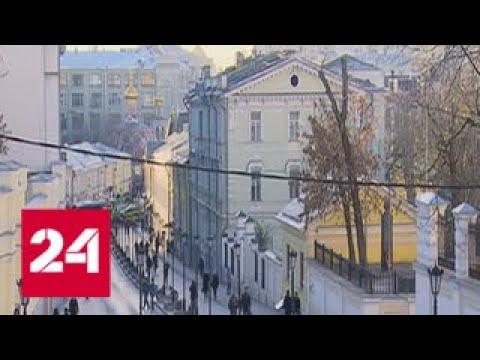 Облюбование Москвы. Старые сады - Россия 24