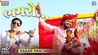 ... title : bhamro singer sagar panchal artist dilip thakor, anil thakor music :...