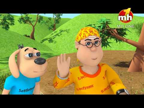 Happy Bana Baba || Happy Billo Sheru || Funny Cartoon Animation || MH ONE Music