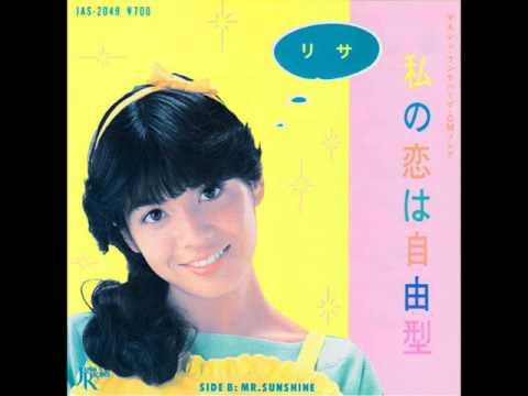 lisa / 私の恋は自由型 ('watashi no koi wa jiyugata')