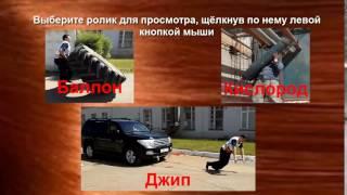 Выбор видео спорт - экстрим(