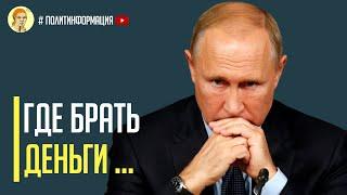 Срочно! Нет финансирования: Оборонные заводы России могут остановиться