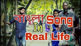 Bangla funny Music video song
