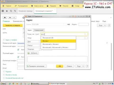 1с курс программист torrent проводки в 1с покупка тмц