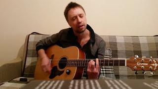 кавер сплин - кит (на гитаре)
