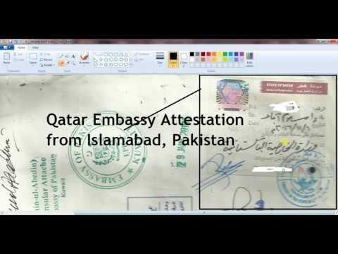 Qatar Embassy Attestation from Islamabad Pakistan