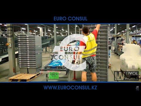 Работа в Чехии на Складе Интернет магазин Euro Consul #euroconsul