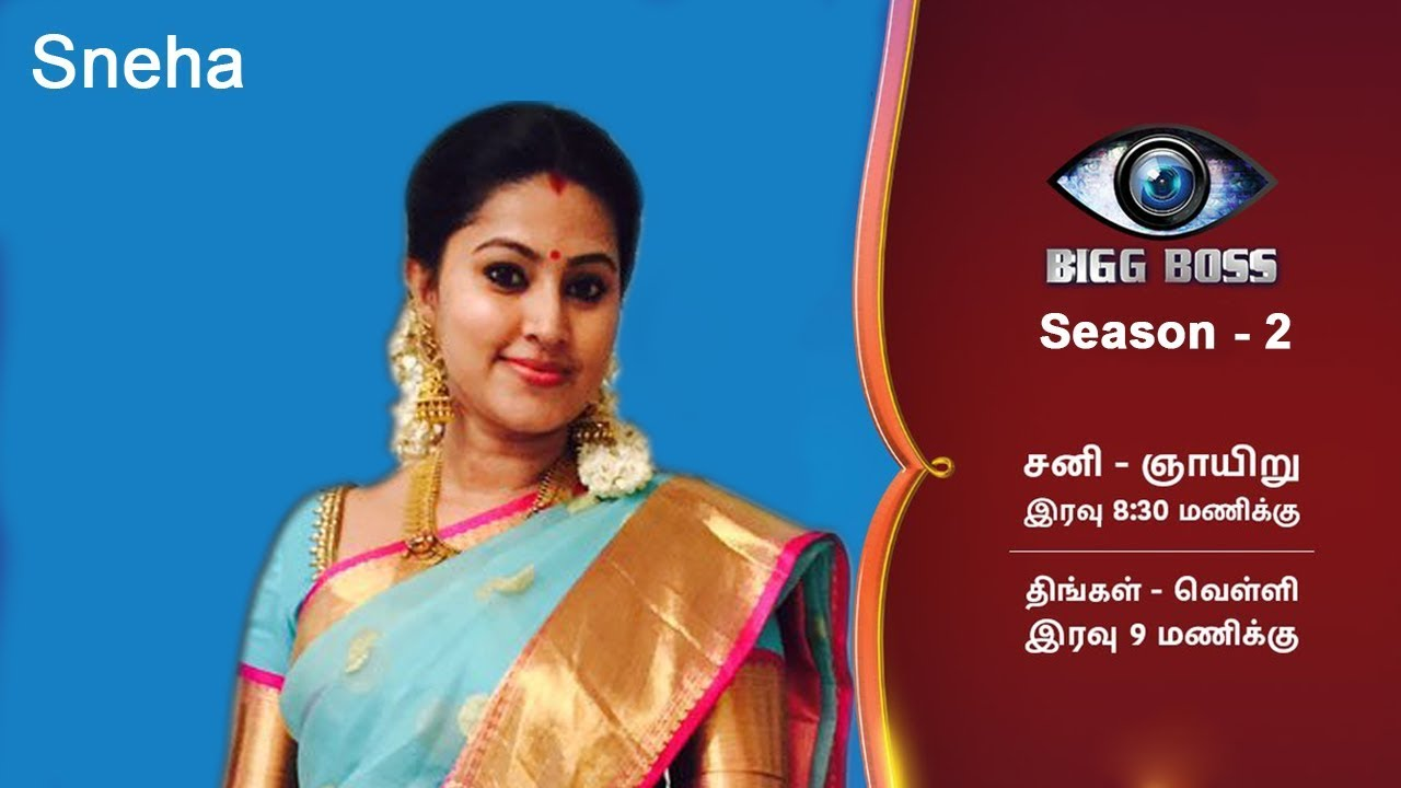 Bigg Boss Tamil Season 3 Expected Contestants List | Vijay TV