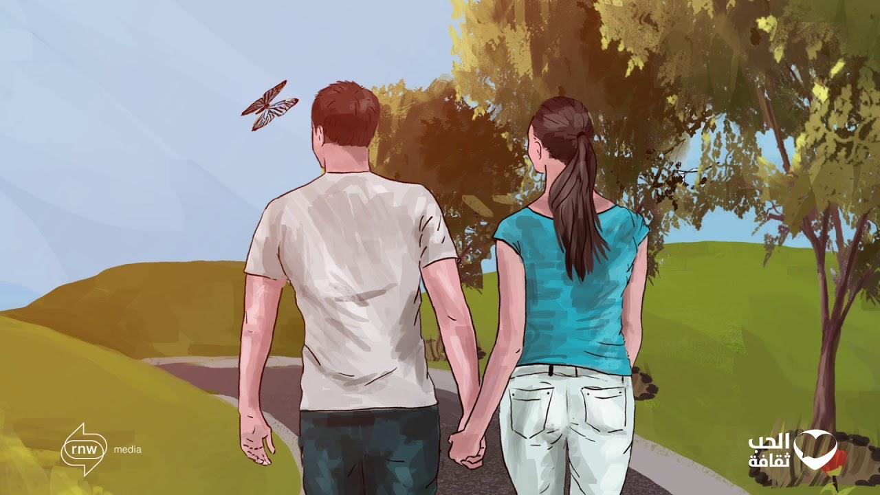 عاوز تعرف إزاي تستمتع/ي بالعلاقة مع شريك/ة حياتك؟ اتفرج/ي على الفيديو ده