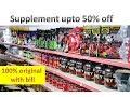 wholesale price supplement market in delhi chandni chok/100% real supplement 50% off